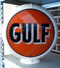 GULF GAS PUMP GLOBE - NEW FULL SIZE REPRODUCTION