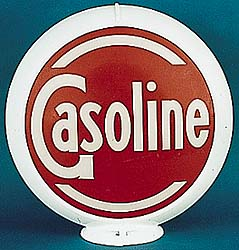 GASOLINE GAS PUMP GLOBE - NEW FULL SIZE REPRODUCTION